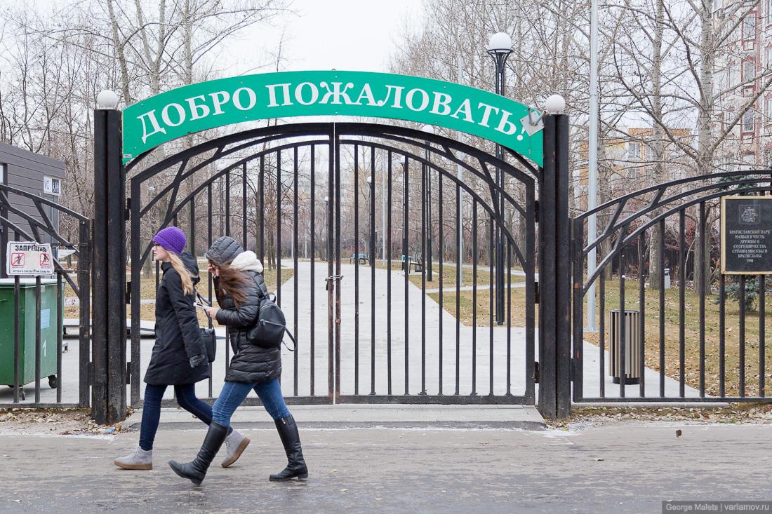 Активные граждане благодарят Собянина за несуществующий парк