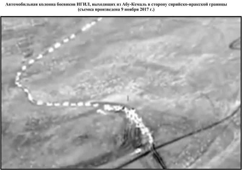 """""""Неоспоримое подтверждение"""" от российского Минобороны"""