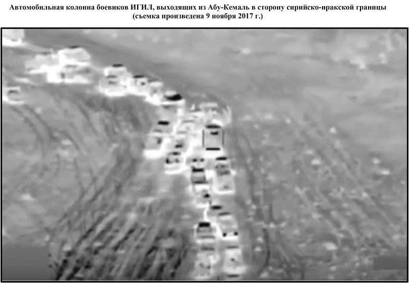 Неоспоримое подтверждение от российского Минобороны