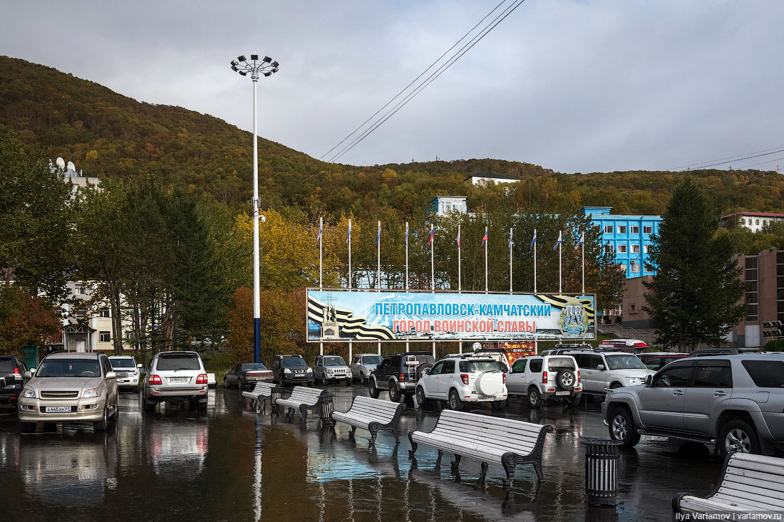 Комфортная городская среда на Камчатке: команда мечты