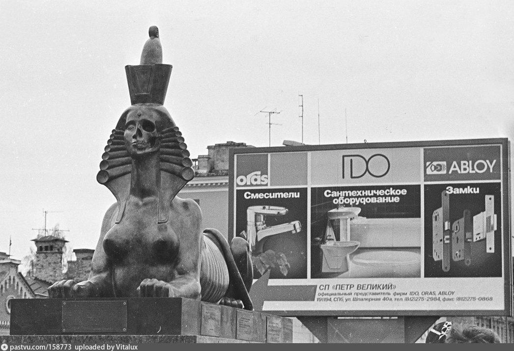 Декоммунизация города, СанктПетербург, Ленина, названия, Питер, глазами, Путина, Ленину, смутное, время, переименовать, чтобы, город, Ленинград, область, невозможно, успели, улицы, многие, Почему
