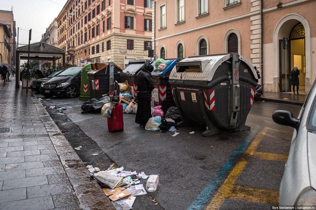 Картинки по запросу фото мусорки в Риме