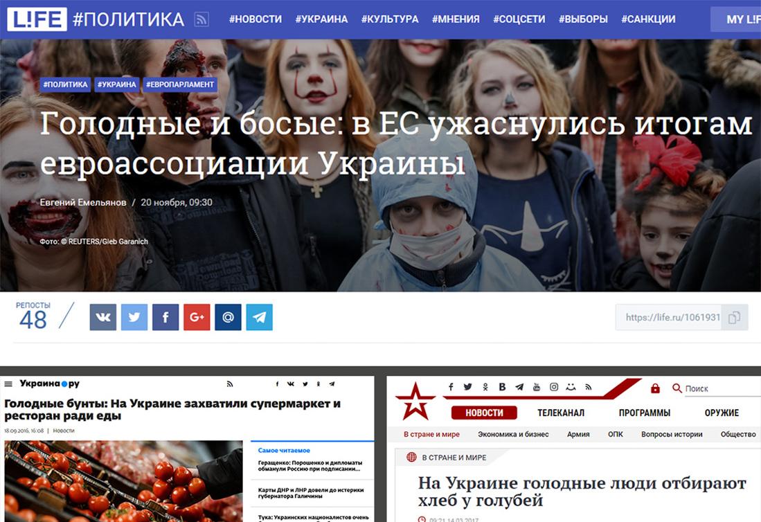 Что едят нищие украинцы: прогулка по супермаркету в Киеве