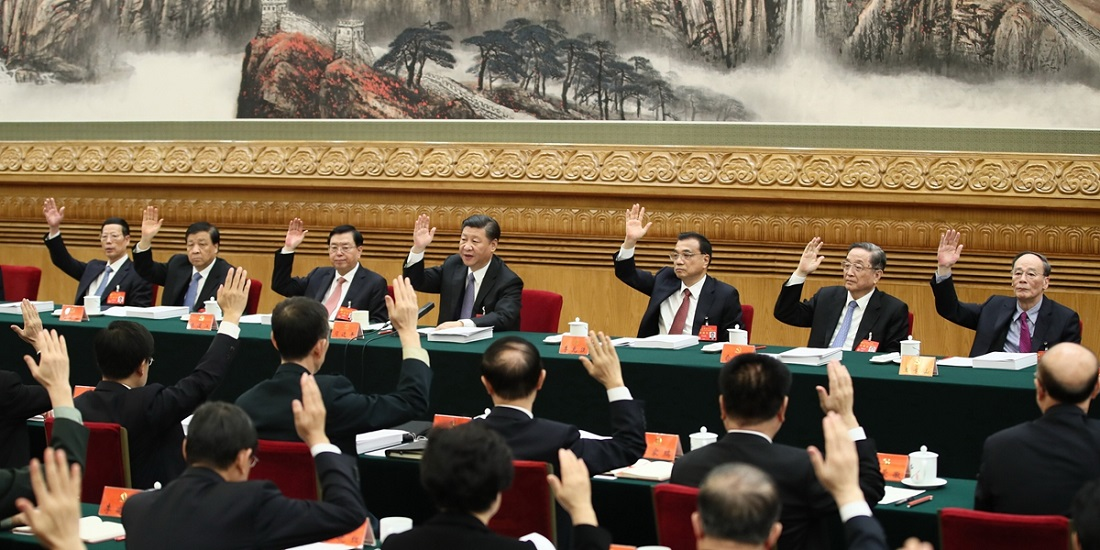 Нет Си – нет Китая