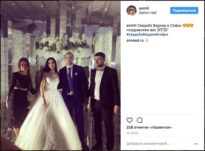 Судья елена хахалева свадьба