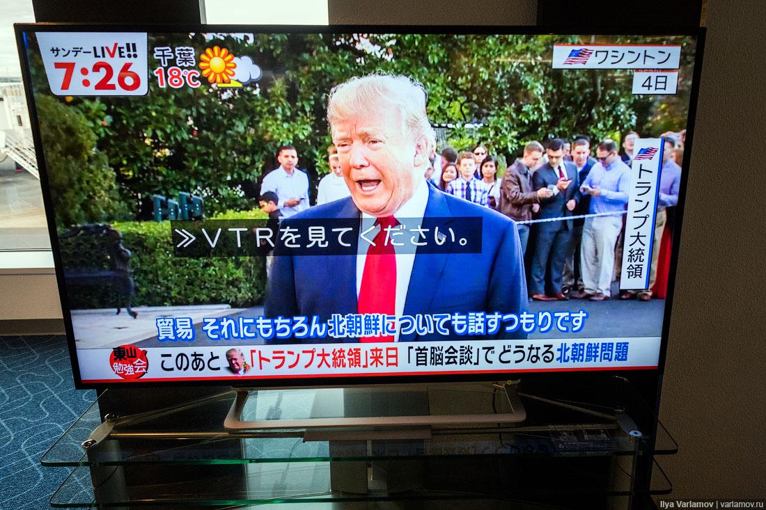 Как Трамп поднасрал японцам