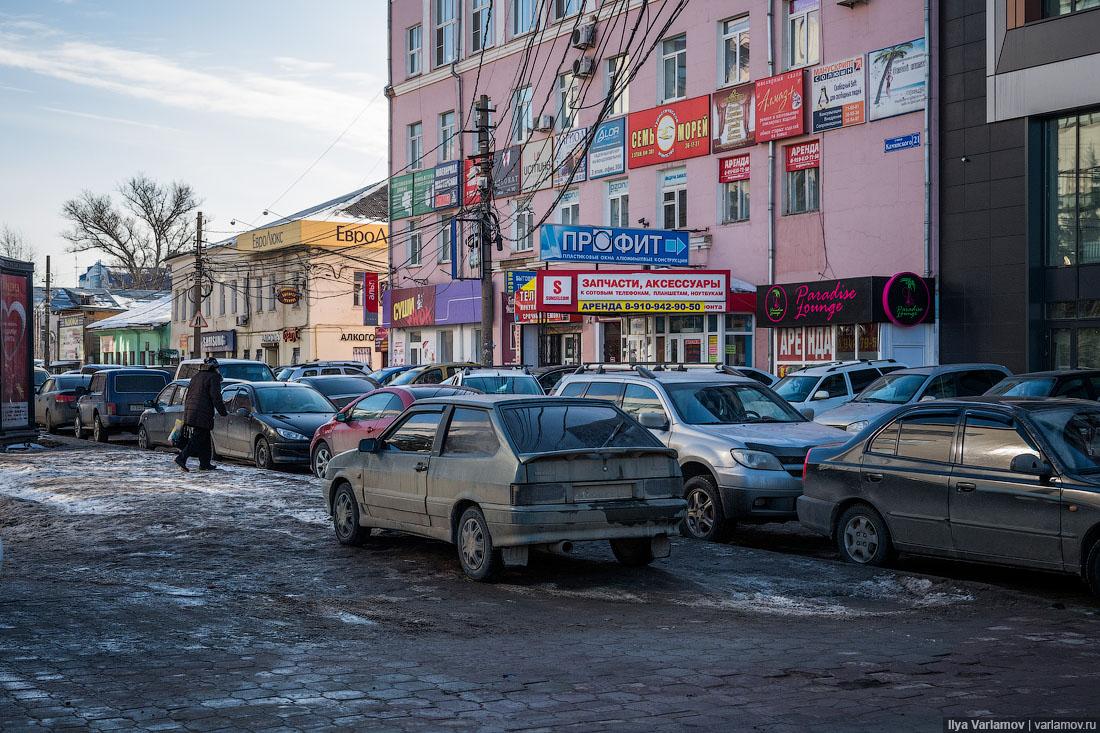 Быстро заложить автомобиль Коренная улица займ залог птс Сетуньский 2-й проезд