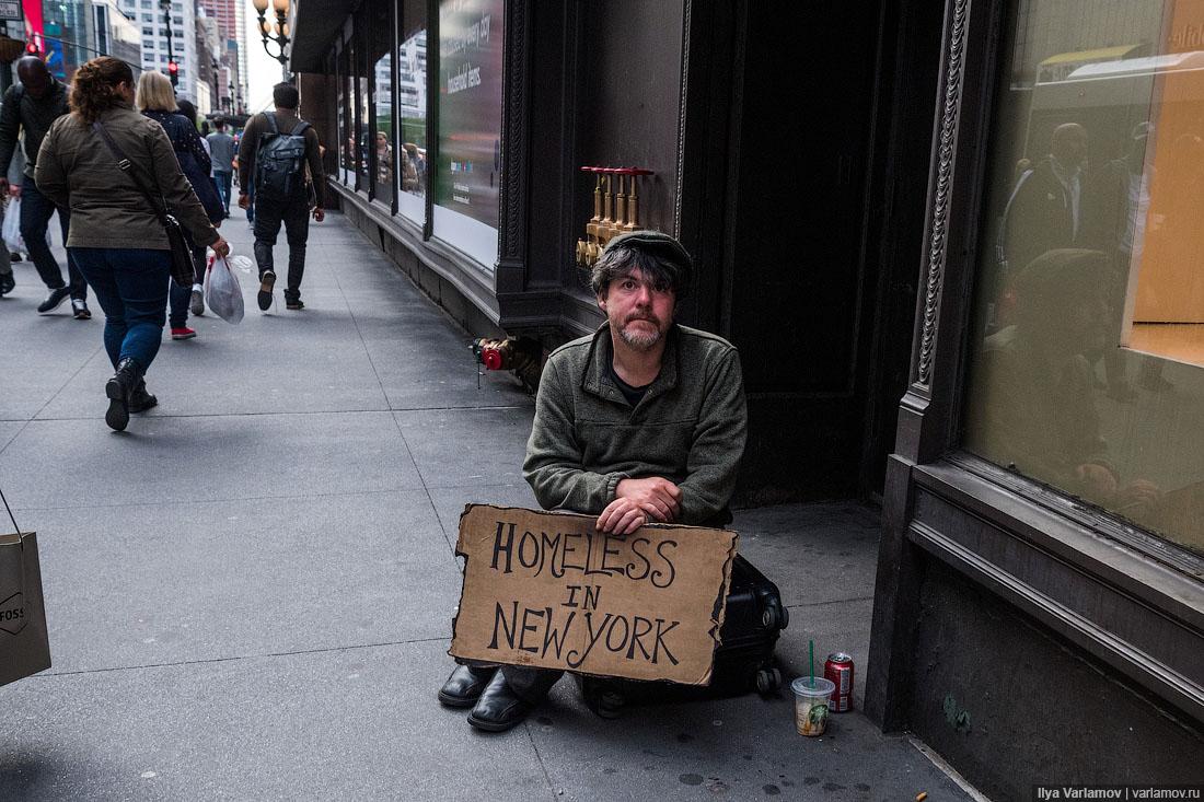 Секс у нищих и бездомных