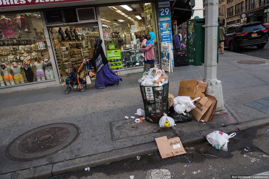 Нью-Йорк: содомиты, Кац и дорожники на