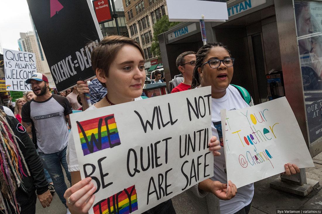 Раземстить информацию на сайте для гомосексуалистов