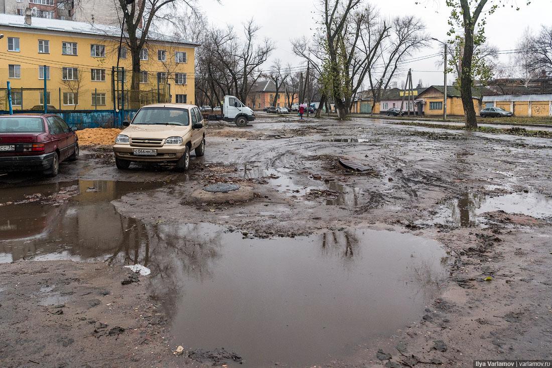Плохой Воронеж: самые жуткие районы города