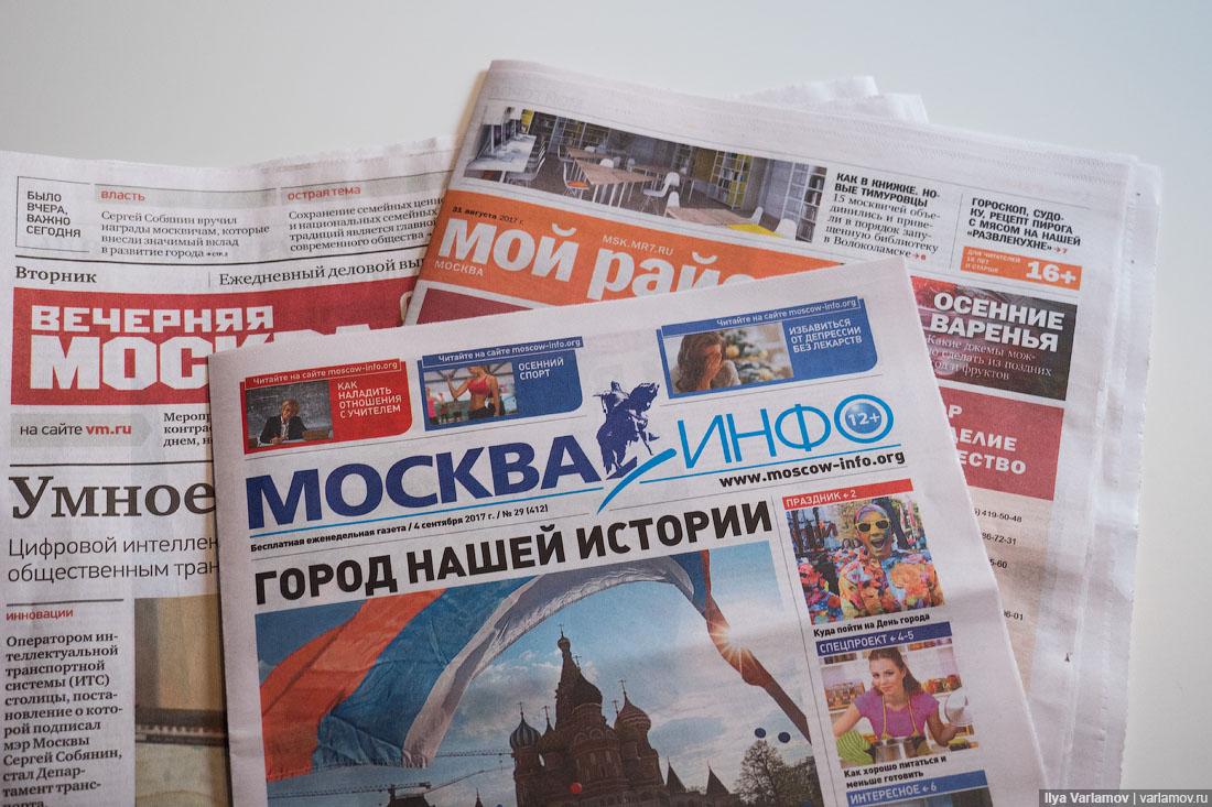 Молчание о московских выборах в цифрах