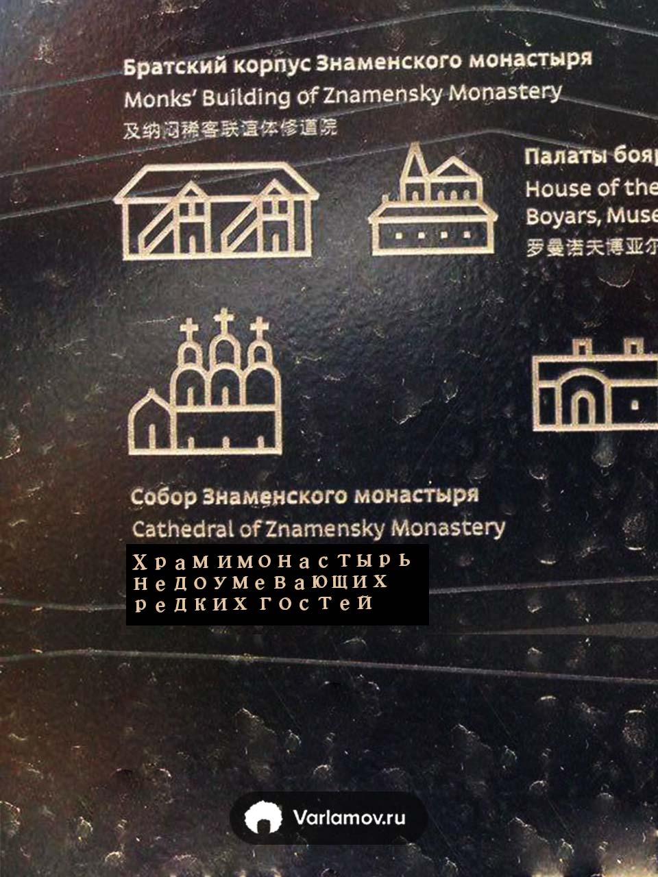 Инструкция переведенная с китайского