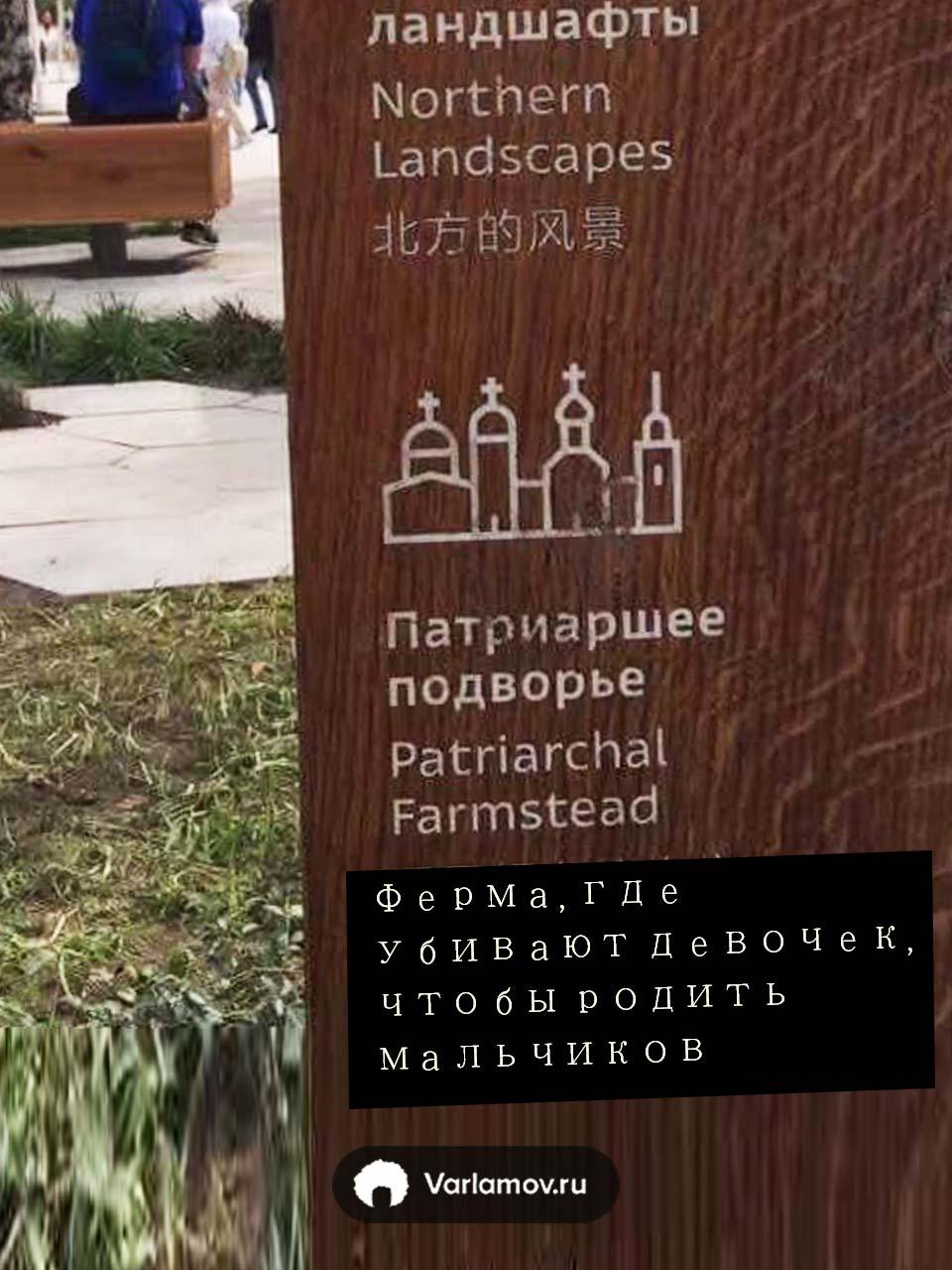 """Более 600 наемников, раненных с декабря 2014 по февраль 2015-го, попали в """"Чистилище"""" - Цензор.НЕТ 8059"""