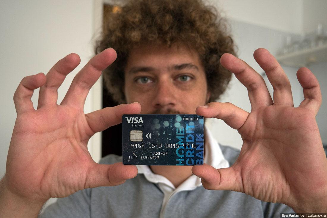 Сколько я мог заработать на своих путешествиях?
