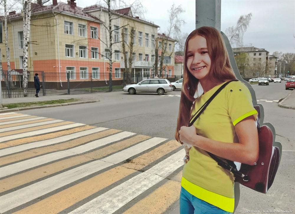 В Томске хотят крови