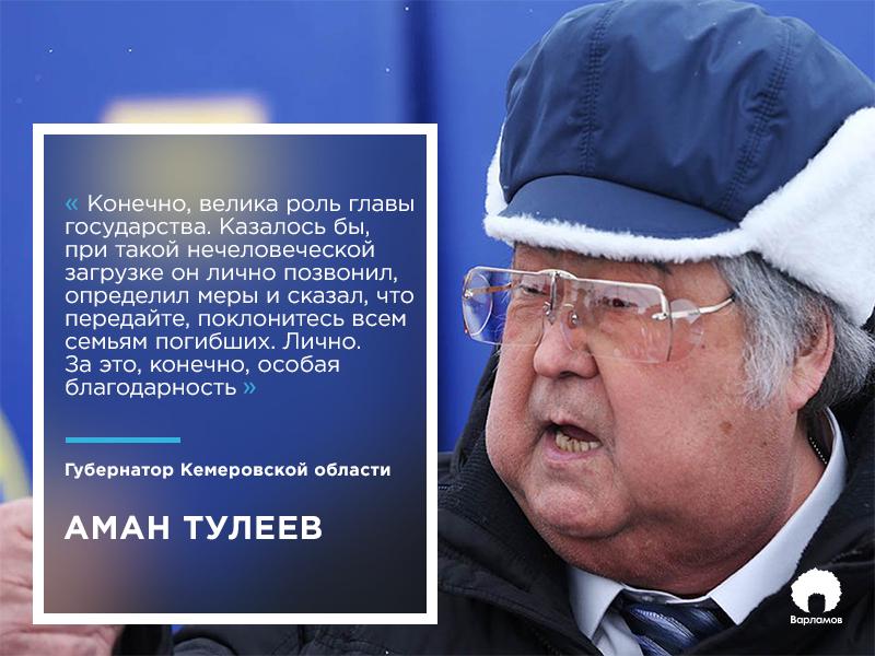 Единоросс, назвавший малоимущих пенсионеров «тунеядцами» и«алкашами», исключен