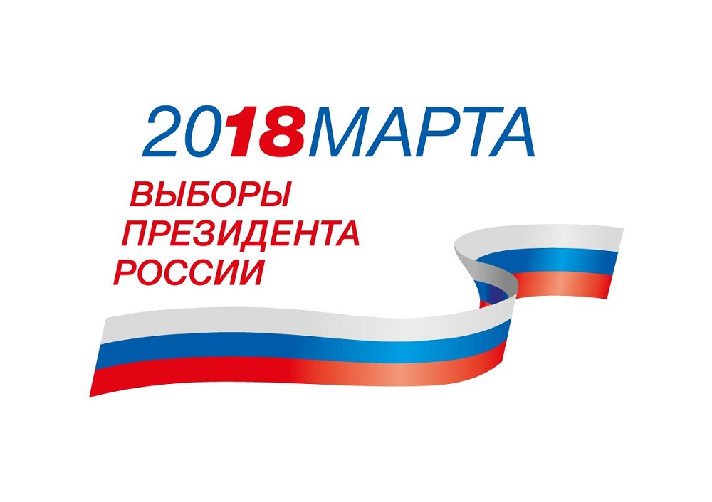 Election of the President of Russia