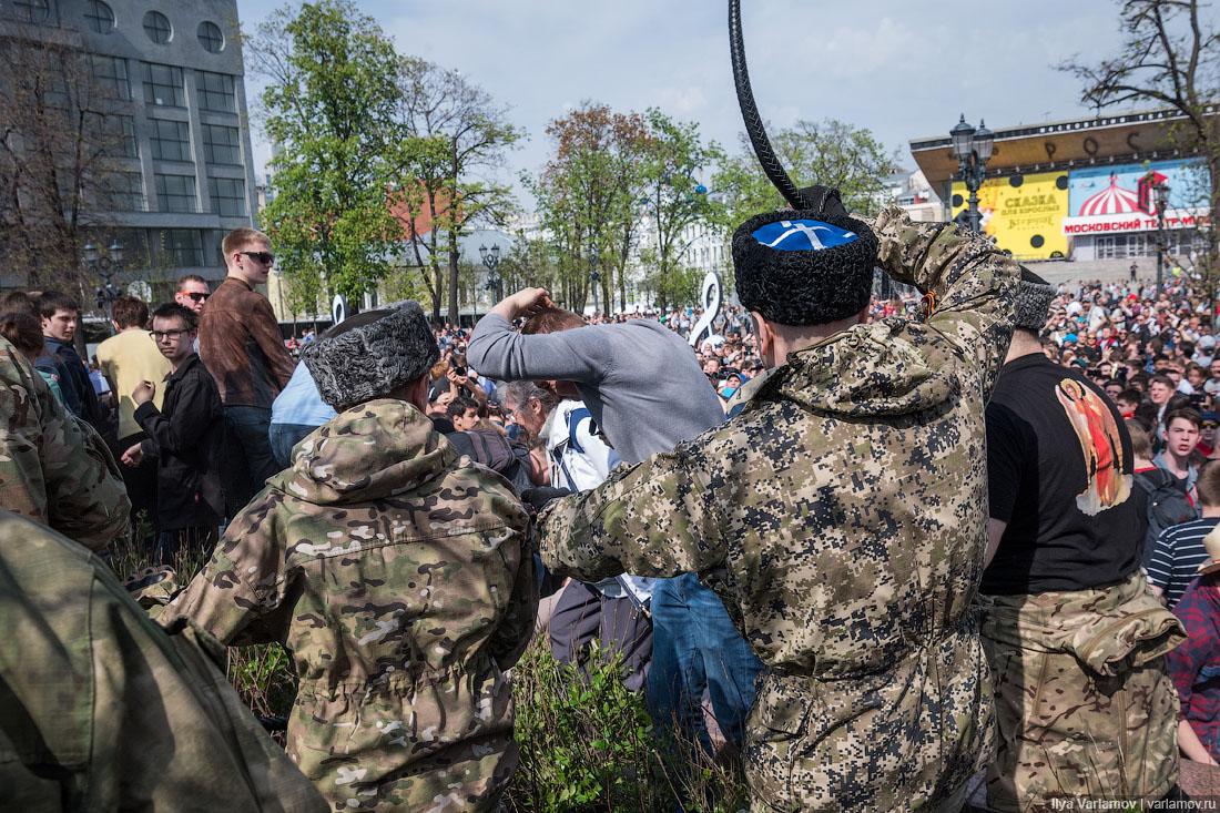 Один из казаков, избивавших людей на акции 5 мая, оштрафован на тысячу рублей
