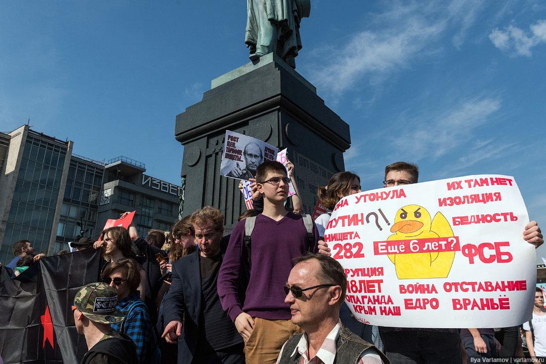 Навального арестовали на 30 суток за акцию 5 мая