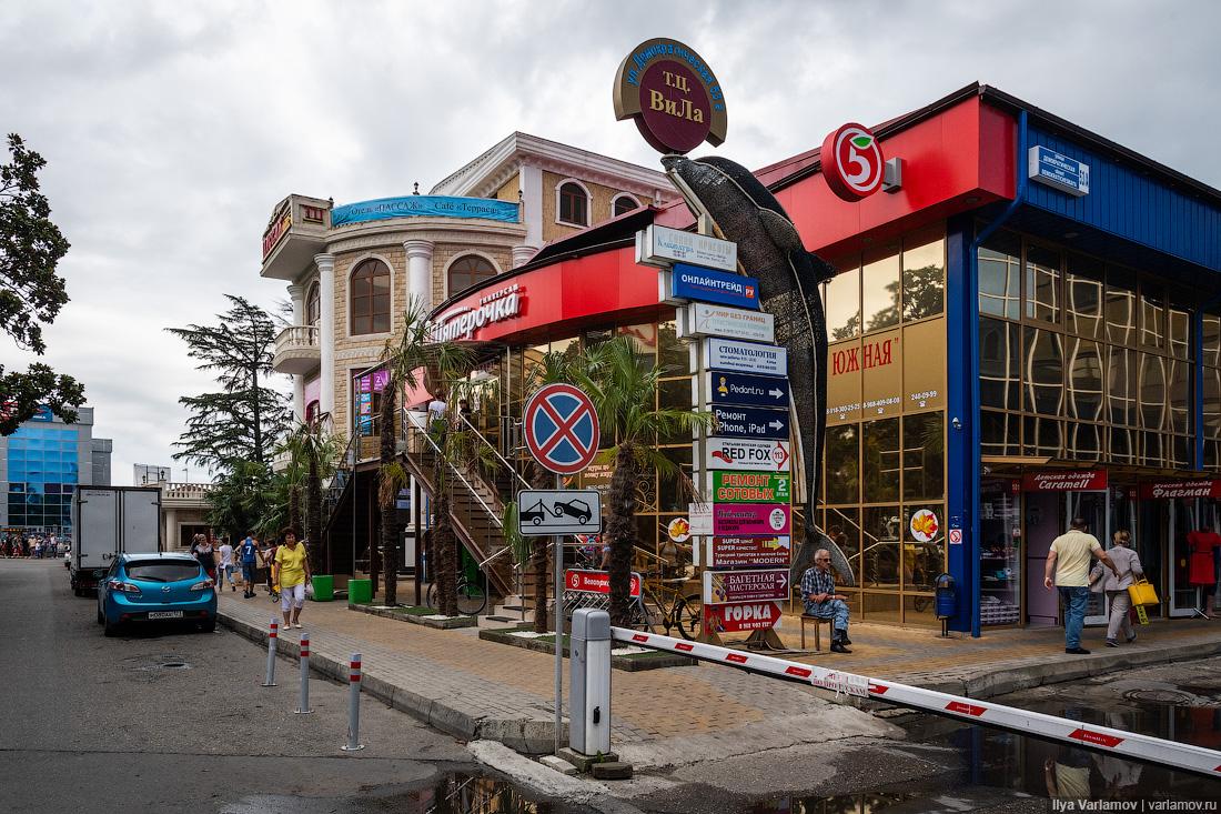 Абхазия все глубже в Адлере