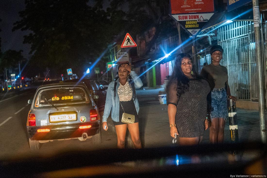 Роскошь и разврат в Гане
