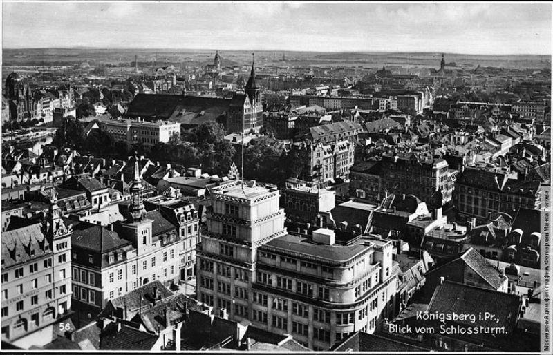 Города после войны