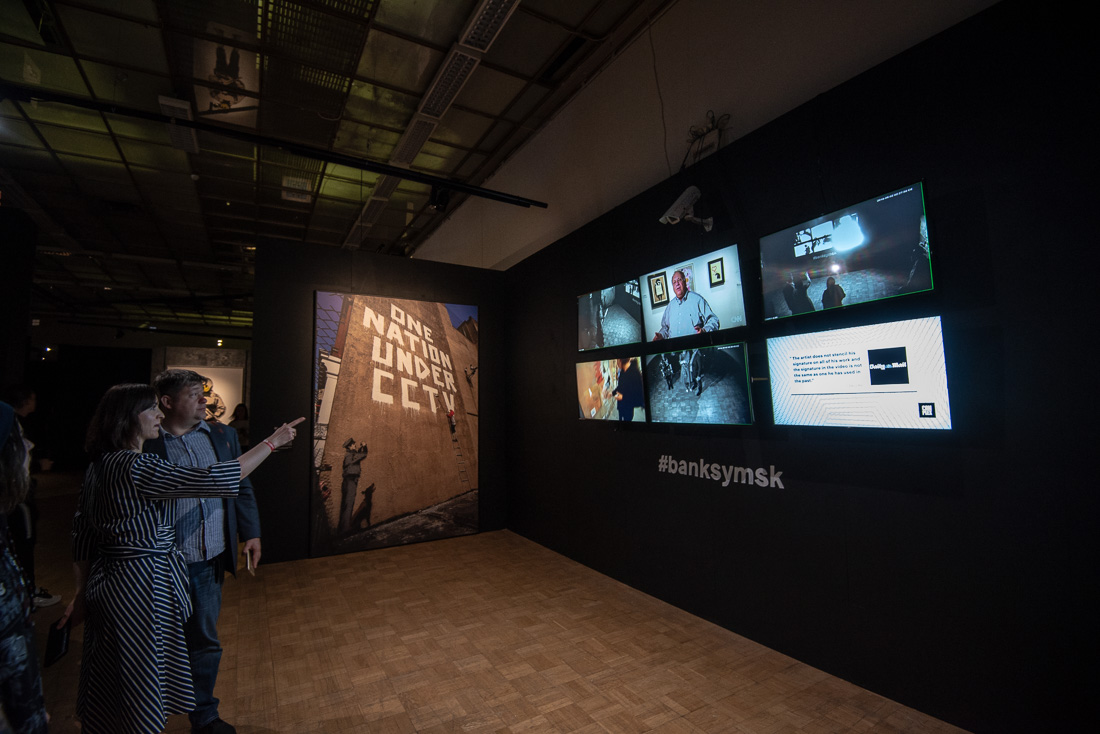 Бэнкси в Москве! Москве, Бэнкси, экспонатов, Лиза», мультимедийное, творчестве, Коллекция, которая, сейчас, находится, застрахована, фунтов, «Мона, Первого, фотографии, самых, ценных, помирить, Израиль, Палестиной