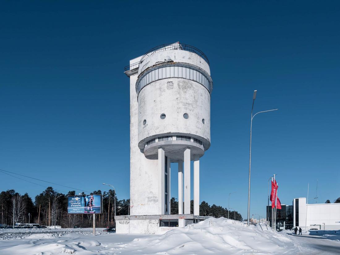 Внимание! Белая башня Уралмаша