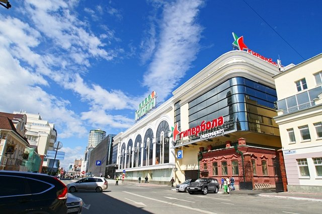 """Eaters of history street, only, cities, cultural, heritage, facade, buildings, Kazan, built on, guide, former, Central, authorized, latyshevaaa, Perm, """"Capital"""", modernize, vascodakosta, building, then"""