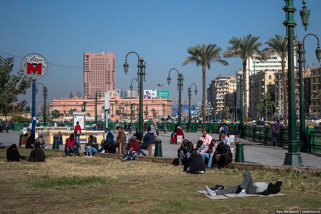 Плохой Каир