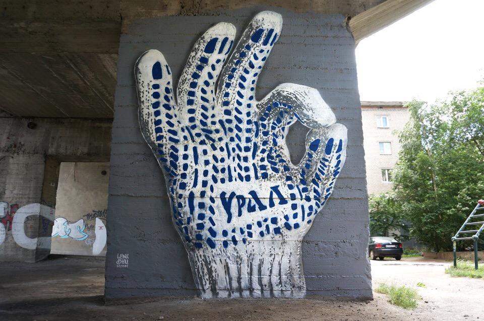 Нелегальный фестиваль уличного искусства Карт-бланш