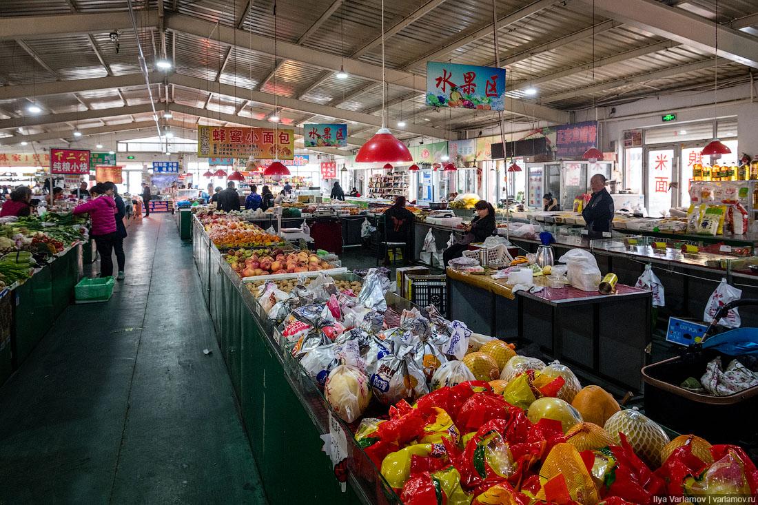 8fb627afb Продолжаем сравнивать пограничные города России и Китая. На этот раз  посмотрим, насколько отличаются цены на продукты в Хэйхэ и Благовещенске. Я  посетил ...