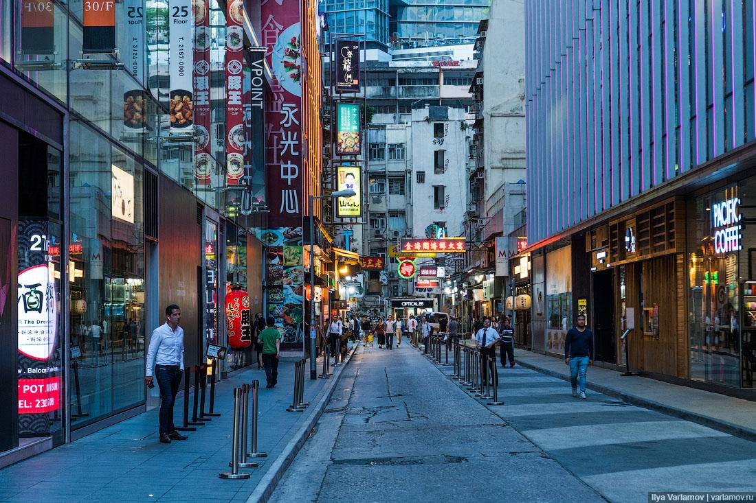 Гонконг: Гонконг: неправильный Китай