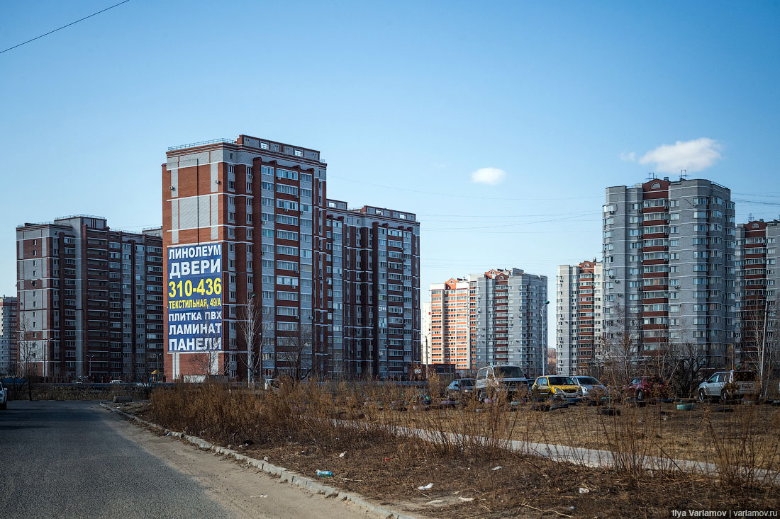 Blagoveshchensk: typical Russia and a hotel where Putin took the risk to stay Blagoveshchensk, Putin, hotel, Heihe, several, cities, Blagoveshchensk, is, really, like, thought, around, hotel, stayed, hotel, some kind of, staff, Chinese, said nothing