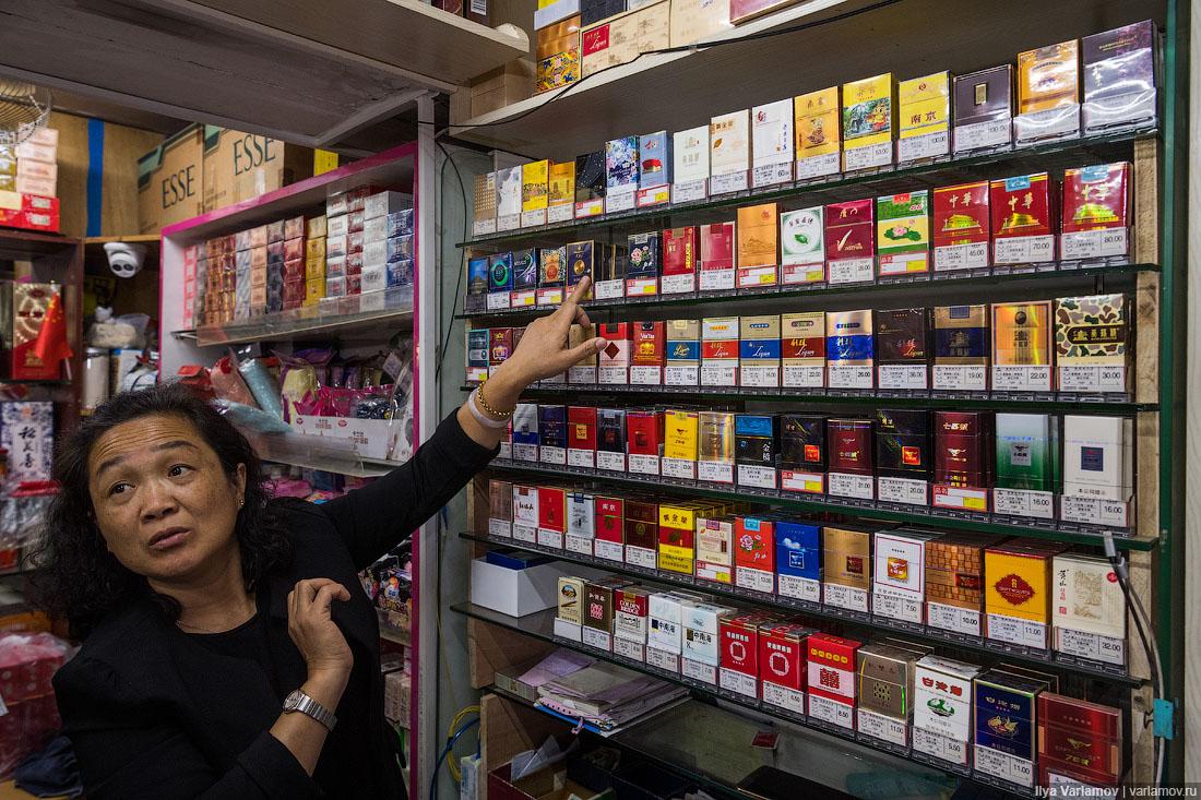 светлое, украшенное китайские сигареты фото дом
