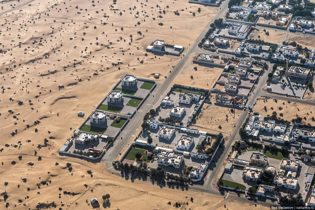 Арабские геи в пустыне