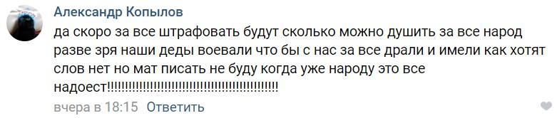 Деды не спасли от платных парковок Екатеринбурга, города, парковку, город, центре, рублей, жители, общественный, когда, центр, транспорт, городе, парковка, октября, Народ, штрафовать, автомобилистов, должны, мэрия, машинами