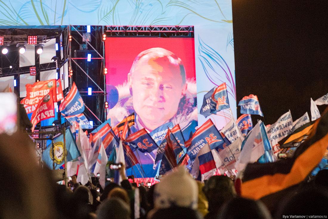 Русский народ выбрал нового президента...
