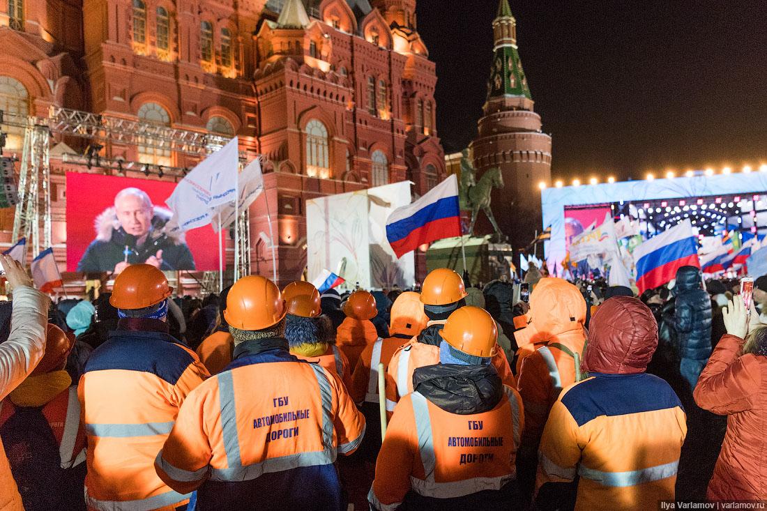 Россия будет свободной?