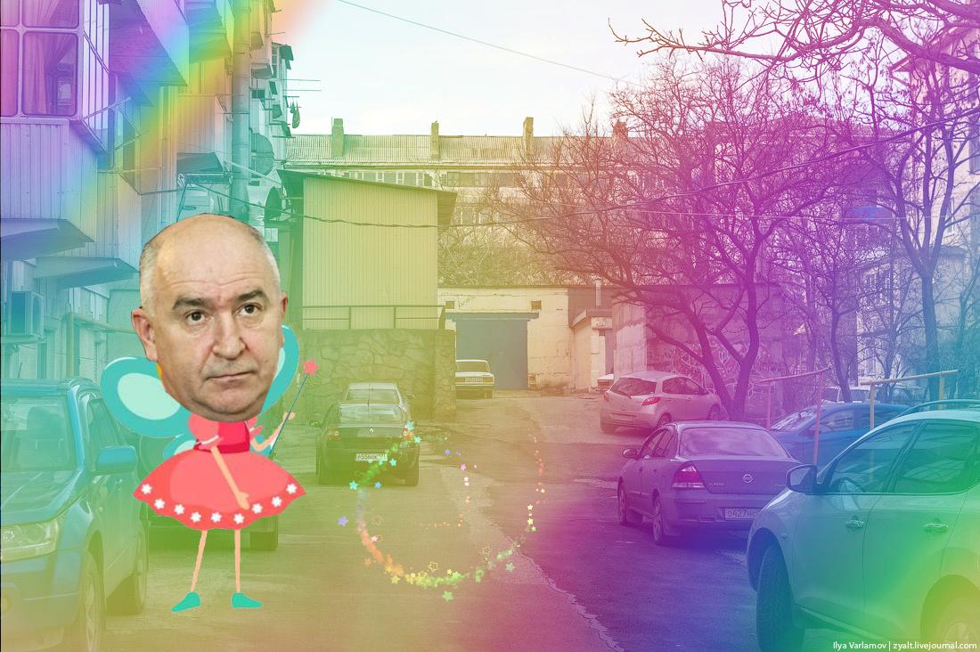 Лучший мэр России! Берите пример и завидуйте Новороссийску!