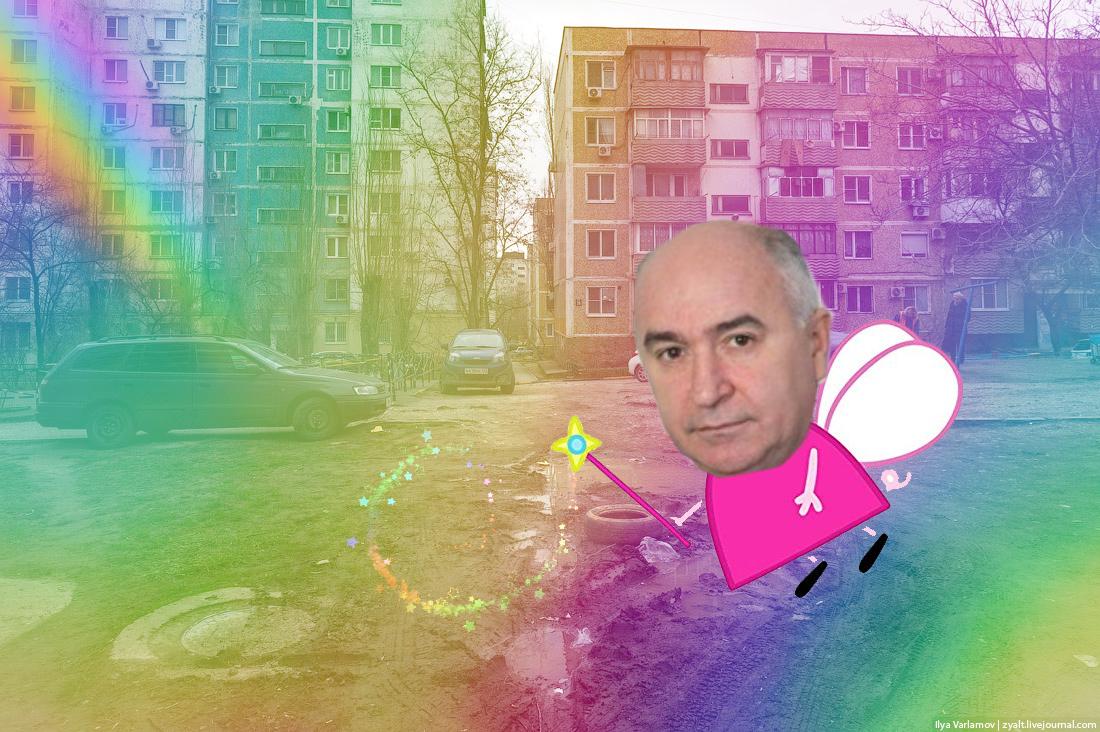 Лучший мэр России! Берите пример и завидуйте Новороссийску! город, больше, людей, автомобилей, очень, Новороссийска, чтобы, пространство, Новороссийск, города, автомобили, городе, транспорт, России, пешеходов, людям, пространства, будет, только, метро