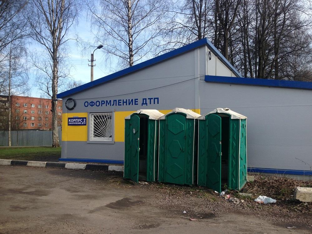 Туалет для скота в ГИБДД Петербурга