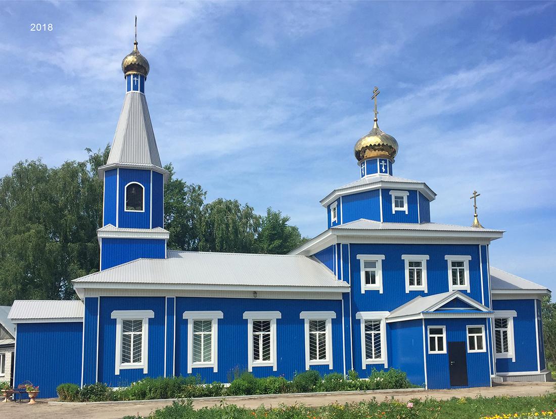 Православие, самодержавие, уродство