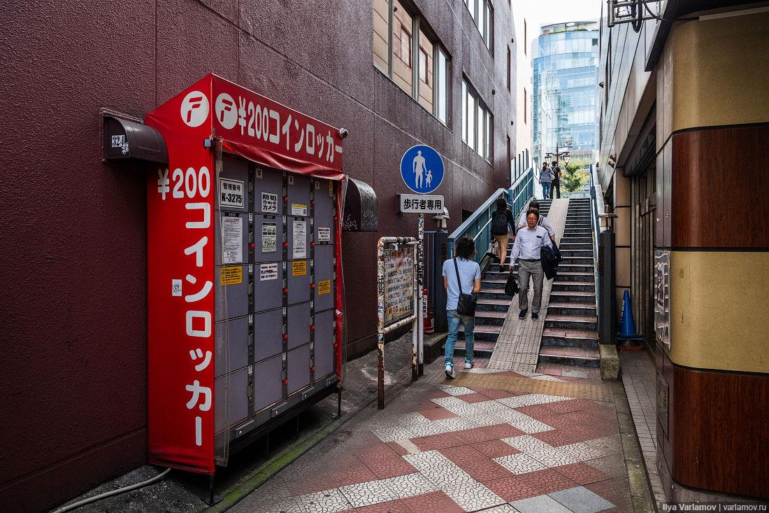 Осенний Токио: яйцо Годзиллы, Гитлер и сладкие мальчики