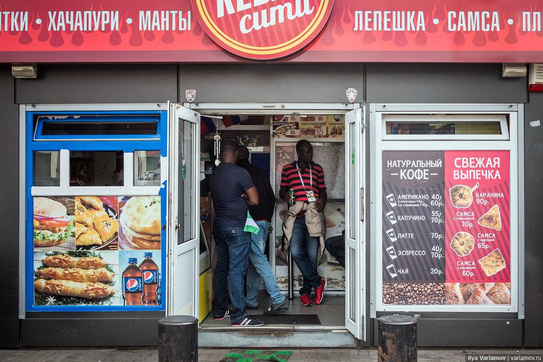 Калининград подготовился к ЧМ-2018: и так сойдёт!
