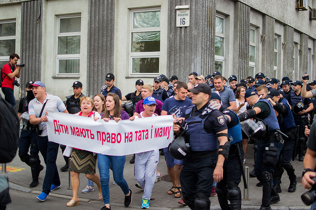 Гей-парад в Киеве: Порошенко не пришел