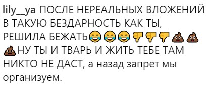 He left Russia - he betrayed his homeland to Russia, instagram, only, Europe, by a toad, is going,really, intentions, what, crashed, plane, to, wished, jsvok, leave, traitor, named, Singer, blood, smell