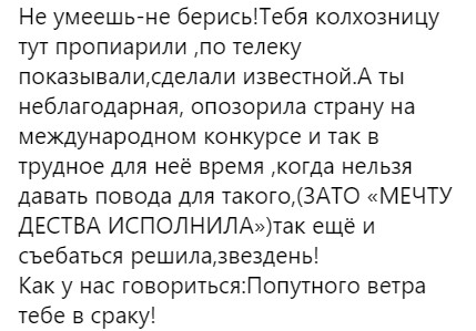 He left Russia - he betrayed his homeland of Russia, instagram, only Europe, a toad, is really going to, intentions, what, crashed, a plane, so that they could, jsvok, leave, traitor, called, Singer, blood, smell