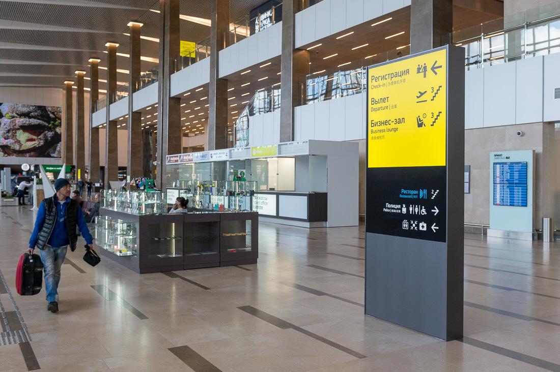 Новый аэропорт Красноярска аэропорт, здесь, ожидания, Здесь, рублей, много, пассажиров, также, детей, Сейчас, Красноярске, можно, приятный, Можно, Очередь, очередей, должен, региональный, стоит, большая